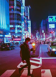Essor de la relation « herbivore » : les Japonais sont de plus en plus nombreux à être célibataires